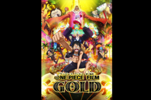 ONE PIECE FILM GOLDのTOP画像