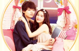 イタズラなKiss2〜Love in TOKYOのトップ画像