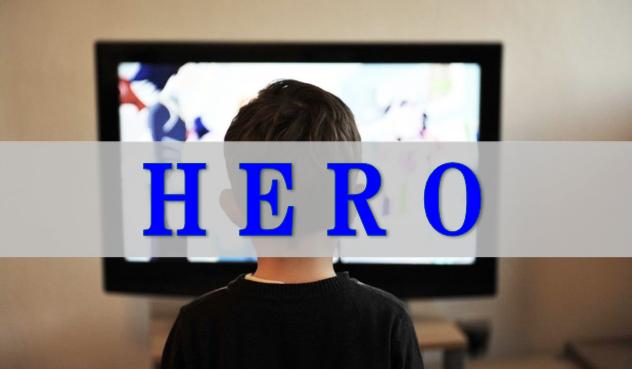 HEROのトップ画像