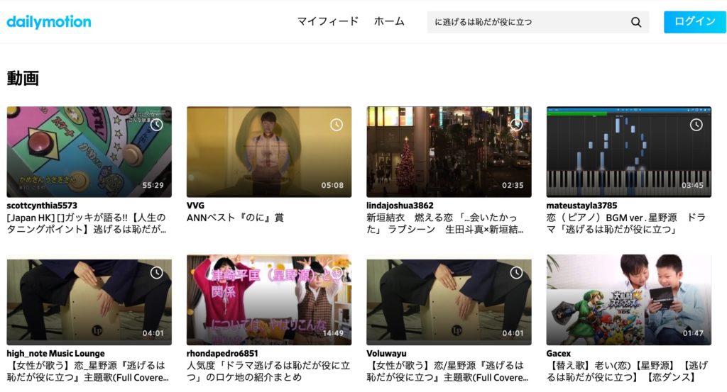 Pandora 動画 話 恥 逃げ 4